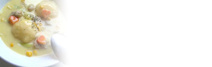 シチューのコピー.jpg